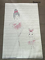 Килимок для дитячої кімнати Chilai Home 100 160 см Balerin
