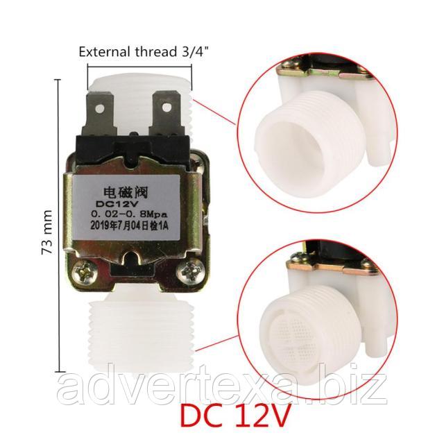 DC 12V Електричний електромагнітний клапан для води, повітря 3/4