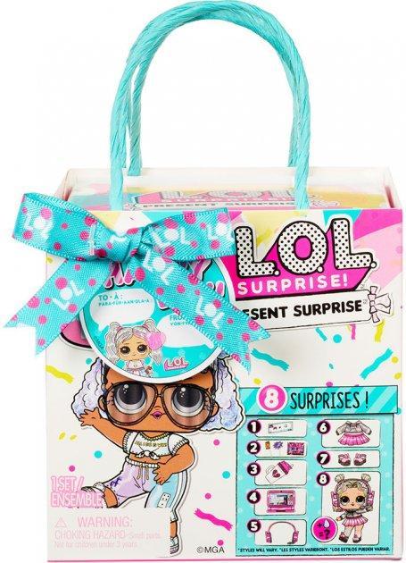 """Игровой набор с куклой L.O.L. Surprise! серии """"Present Surprise"""" S3 - Подарок 576396"""