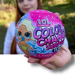 Кукла ЛОЛ серии Color Change Сестрички Оригинал (576327C3BULK)