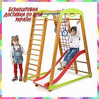 Детский спортивный уголок «Кроха - 2 Plus 1»
