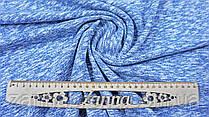 """Трикотажна тканина трехнитка петля (210 см ширина) колір блакитний меланж принт """"Міраж"""" (Туреччина)"""