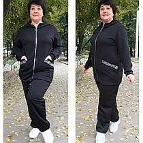 Женский спортивный костюм - большие размеры с 50 по 64 размер