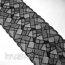 Стрейчевое (еластичне) мереживо чорного кольору шириною 22,5 див.