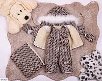 Детский зимний комбинезон тройка бежевый с черным SKL78-260886