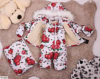 Детский зимний комбинезон тройка белый SKL78-260885