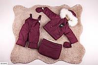 Детский зимний комбинезон тройка бордо SKL78-260920