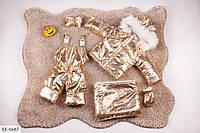 Детский зимний комбинезон тройка золото SKL78-260918