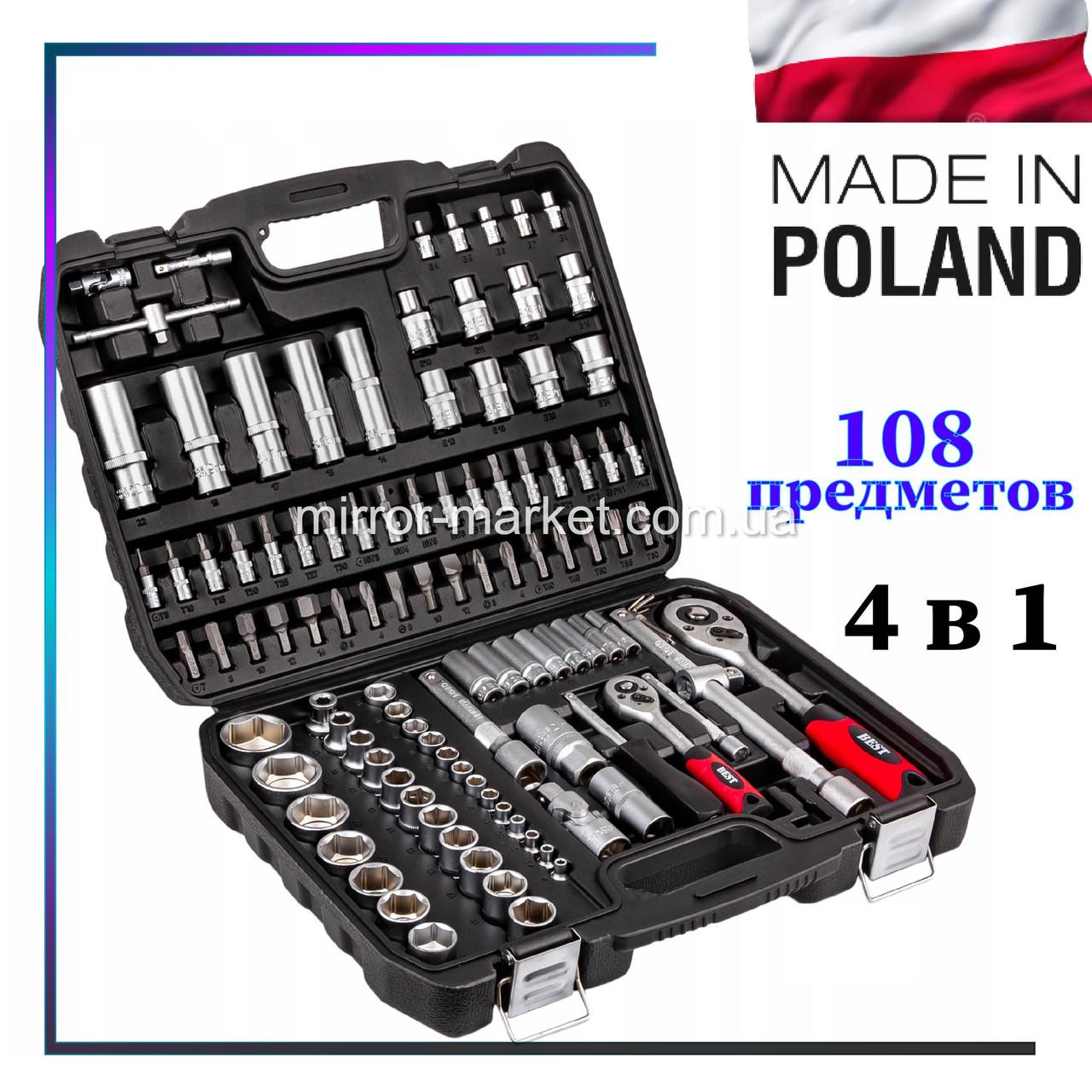 Набір ключів і інструментів з 108 предметів. Набір інструментів Euro Craft (набір інструментів)