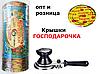 Крышки закаточные  металлические для консервации  банок «Господарочка»