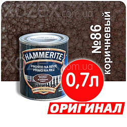 Hammerite Молотковый №86 Коричневый 0,7лт