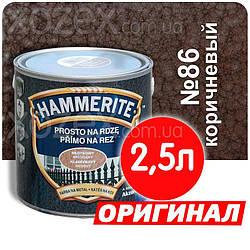 Hammerite Молотковый №86 Коричневый 2,5лт