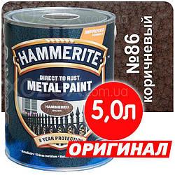 Hammerite Молотковый №86 Коричневый 5,0лт