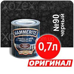 Hammerite Молотковый №90 Черный 0,7лт