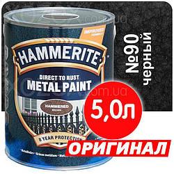 Hammerite Молотковый №90 Черный 5,0лт