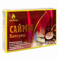 Лучший препарат для потенции Капсулы Саймы