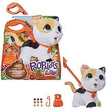 Интерактивная игрушка Котёнок на поводке с кормом, ходит, кушает FurReal Friends Poopalots, Hasbro Оригинал