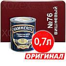 Hammerite Гладкий Глянец №76 Вишневый 5,0лт*, фото 3
