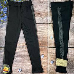 Турецкие лосины с мехом из ткани рибана для подростка Размеры: 140,146,152,168,164 см (02547-2)