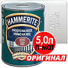 Hammerite Гладкий П/МАТ №11 Белый 2,5лт, фото 2