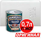 Hammerite Гладкий П/МАТ №11 Белый 2,5лт, фото 3