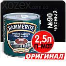 Hammerite Гладкий П/МАТ №90 Черный 0,7лт, фото 2