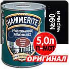 Hammerite Гладкий П/МАТ №90 Черный 0,7лт, фото 3
