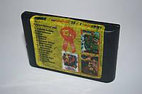 Картридж для Sega Mega Drive 2 15 игр Dune 2