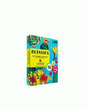 Набір для депіляції обличчя для чутливої шкіри BioWorld Botanica (16шт + 4шт)