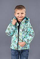 Детская демисезонная куртка-жилет для мальчика