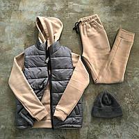 Тёплый спортивный мужской костюм тройка бежевый штаны худи батник жилетка и шапка