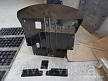 Захист двигуна Hyundai SANTA FE 2012-2018 (двигун+КПП+радіатор), окрім USA