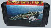 Картридж для Sega SUPER BATTLE SHIP
