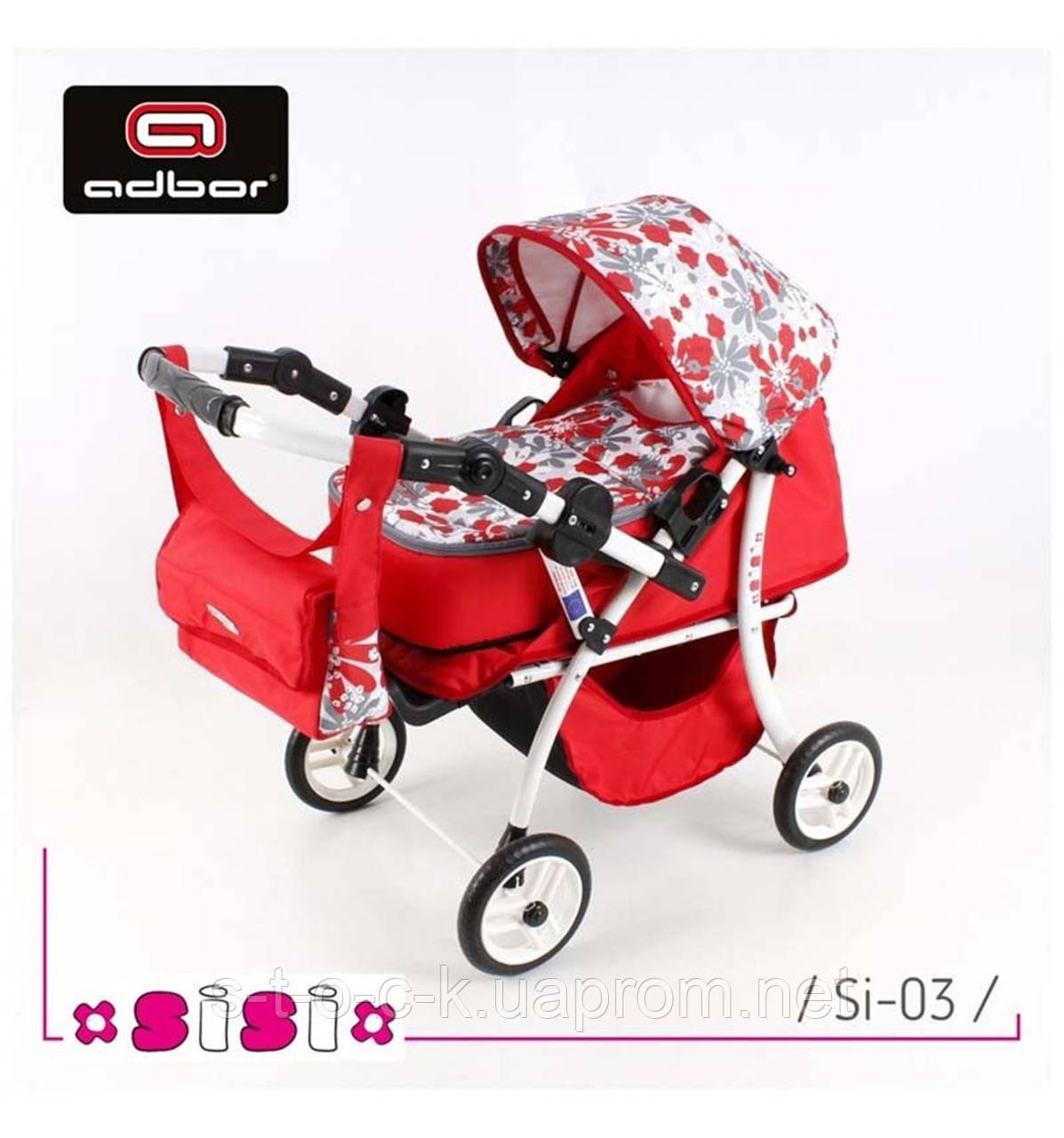 Дитяча коляска для ляльок SiSi  від відомого польського виробника Adbor