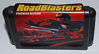 Картридж для Sega Road Blasters