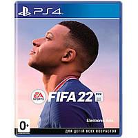 Гра для PS4 FIFA 2022 [PS4, Russian version]