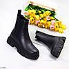 Натуральная кожа удобные черные зимние кожаные женские ботинки челси внутри шерсть, фото 2