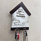 """Декоративная деревянная ключница-домик 13х16 см """"Іди аж до краю землі"""" (з сердцем), фото 5"""