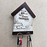 """Декоративная деревянная ключница-домик 13х16 см """"О як він любить нас"""", фото 5"""