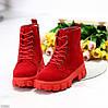 Яркие красные замшевые женские зимние ботинки молния+шнуровка низкий ход, фото 8