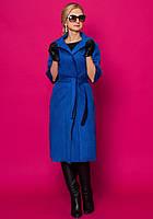 Женское пальто-кардиган синего цвета с рукавом три четверти, под пояс.