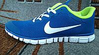 Мужские кроссовки для бега free run 3.0 синие с белым