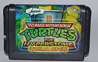Картридж для Sega Turtles The Hyperstone