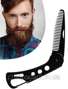 Гребінець чоловіча для волосся, бороди, вусів складна кишенькова з карабіном Код 10-3061
