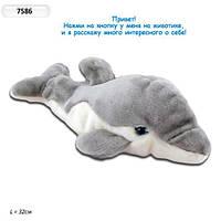 Интерактивное мягкое животное Дельфин 7586