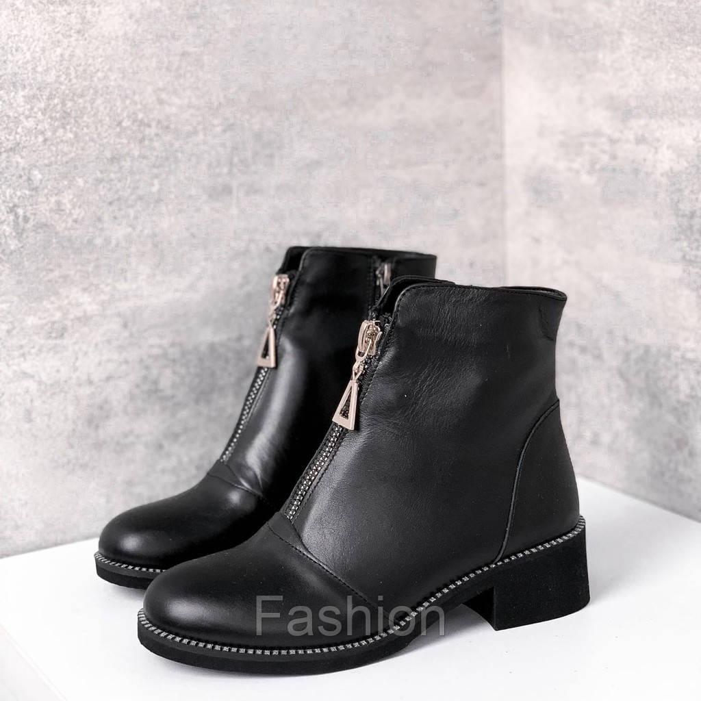 Демісезонні черевички 11262