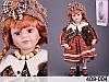 Кукла фарфоровая Полли Lefard 40см