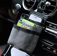 Держатель для смартфона, органайзер под канцтовары, сумка в автомобиль