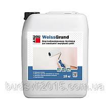 Грунтівка глубокопроникна Baumit WEISSGrund, 10 кг