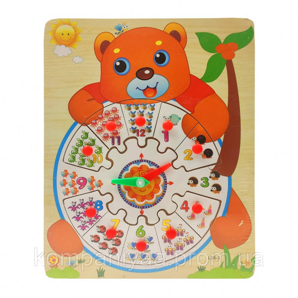 Дерев'яна іграшка Годинник MD 2036 тварини, рамка-вкладиш (Ведмежа)